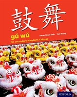 Gu Wu  For Secondary Chinese Mandarin (suitable For Ib Ab Initio)