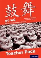Gu Wu  Teacher Pack (suitable For Ib Ab Initio)