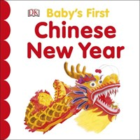 Baby's First Chinese Year