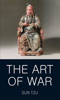 Art of War /The Book of Lord Shang