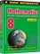 Mathematics for the International Student 8 (MYP 3) 2nd edition - Digital only subscription - фото 11476